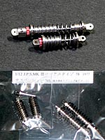 ATS 1/12 ALU TURNED SHOCKS 1/12 for TAMIYA LOTUS MKIII 78
