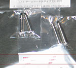 ATS 1/12 ALU TURNED SHOCKS 1/12 for TAMIYA LOTUS 72D RINDT
