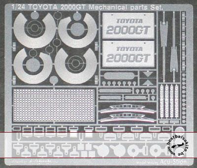 ATS 1/24 TOYOTA 2000GT Mechanical Parts Set