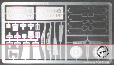 ATS 1/24 ALPINE RENAULT 310 V6 MECHANICAL PARTS SET