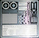 ATS 1/24 PE HASEGAWA TOYOTA CELICA 1600GT RACE CONFIG
