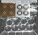 ATS 1/24 ALU TURNED RIMS & PE SPOKES TAMIYA VW GOLF GR.2