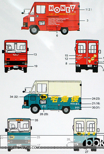 AUTOCOLOUR 1/24 TOYOTA HIACE QUICK DELIVERY VAN HONEY YAMATO DECAL