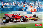 EBBRO 1/20 EBBRO LOTUS 72C RINDT MILES with DFV COSWORTH