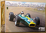 EBBRO 1/20 EBBRO LOTUS 49 CLARCK HILL with DFV COSWORTH 1967