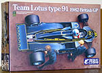 EBBRO 1/20 LOTUS TYPE 91 1982 F1 BRITISH GP