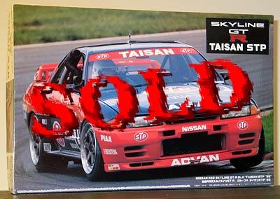 FUJIMI 1/12 NISSAN R32 SKYLINE GT-R TAISAN STP Gr.A '92