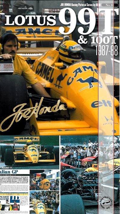 JOE HONDA 1/20 REF PICTURE BOOK LOTUS 99T 100T '87-'88