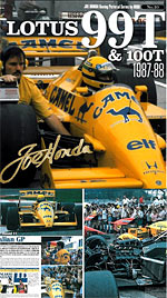 JOE HONDA 1/20 REF PICTURE BOOK LOTUS 99T 100T '87-'88