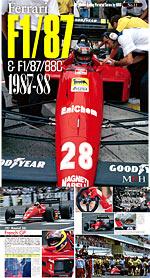 JOE HONDA NA REF PICTURE BOOK FERRARI F187 F188 '87-'88 TAMIYA