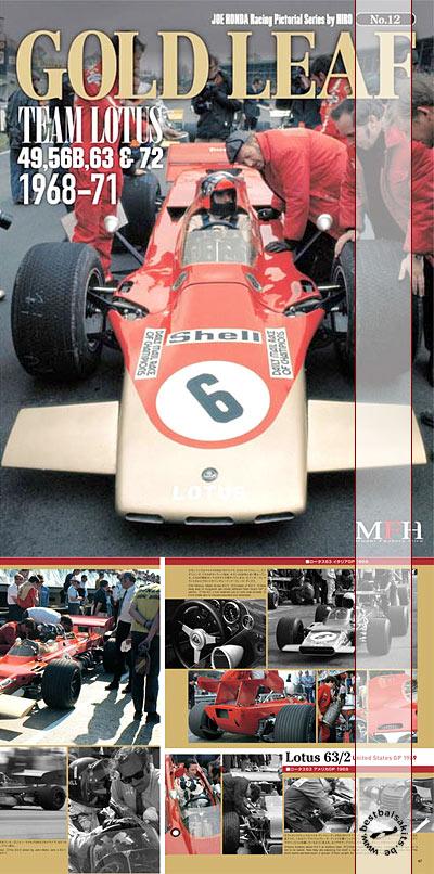 JOE HONDA NA REF PICTURE BOOK LOTUS 49 49B 56B 72C GOLD LEAF
