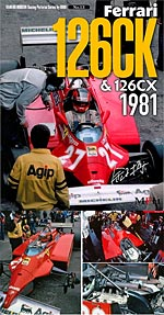 JOE HONDA NA REF PICTURE BOOK FERARRI 126CK 126CX 1981