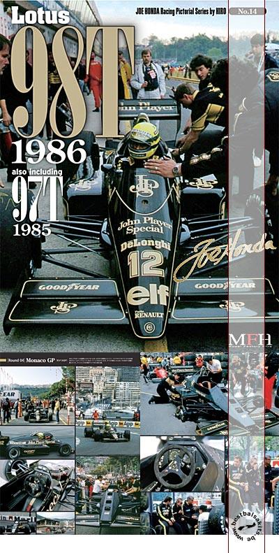 JOE HONDA NA REF PICTURE BOOK LOTUS 98T 97T '85-'86