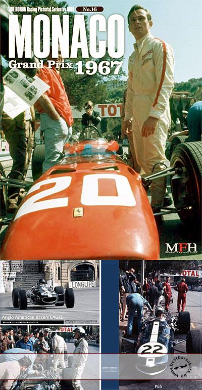 JOE HONDA NA REF PICTURE BOOK 1967 MONACO GP