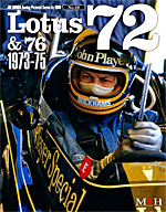 JOE HONDA  LOTUS 72 '73-75 REF PICTURE BOOK