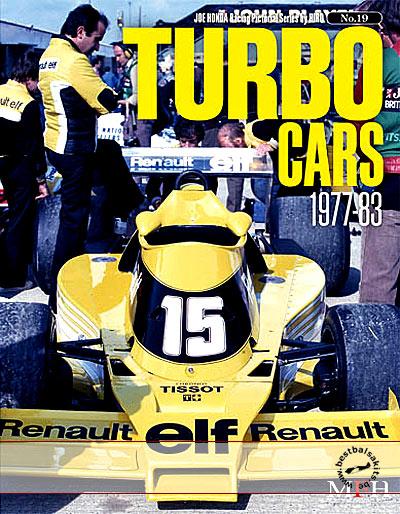 JOE HONDA  F1 TURBO YEARS '77-'83 REF PICTURE BOOK