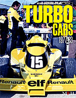 JOE HONDA  F1 TURBO YEARS '77-'83 REF PICTURE BOOK