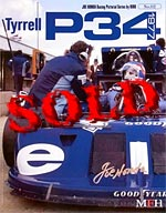 JOE HONDA  REF PICTURE BOOK TYRELL P34 77 (TAMIYA 1/20 1/12)