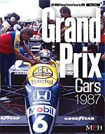 JOE HONDA  F1 GRAND PRIX 1987 REF PICTURE BOOK