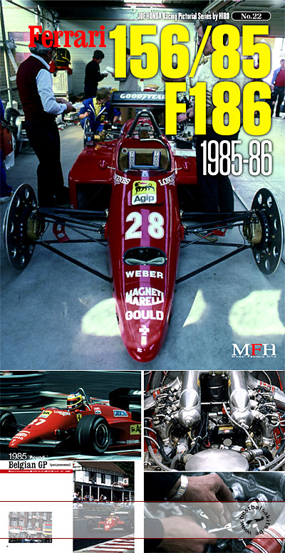 JOE HONDA NA FERRARI 156/85 85-86 REF PICTURE BOOK