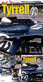 JOE HONDA NA TYRRELL 001-006 STEWART '70-'73 REF PICTURE BOOK