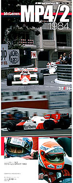 JOE HONDA  McLAREN MP4/2 LAUDA PROST 1984 REF PICTURE BOOK