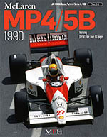 JOE HONDA NA 1990 McLAREN MP4/5B SENNA REF PICTURE BOOK