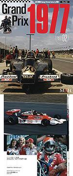 JOE HONDA NA 1977 M23 M26 FD04 FD05 TS19 KE009 LEC CRP1 WR1-3
