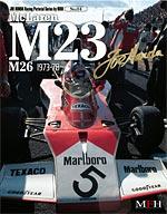 JOE HONDA  REF PICTURE BOOK McLAREN M23 M26 (TAMYA 1/20 1/12)