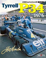 JOE HONDA  REF PICTURE BOOK TYRRELL P34 76 (TAMIYA 1/20 1/12)