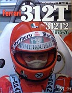 JOE HONDA  REF PICTURE BOOK FERRARI 312T/T2 (has, protar)