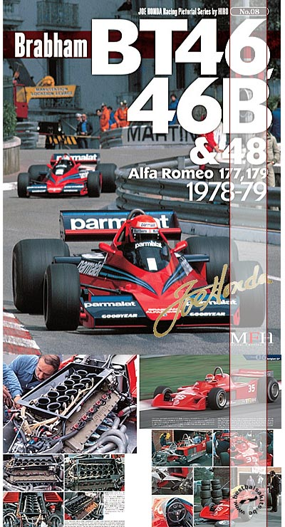 JOE HONDA  REF PICTURE BOOK BRABHAM BT46 46B (TAMIYA 1/20)