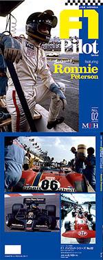 JOE HONDA na RONNIE PETERSON BOOK for TAMIYA HASEGAWA FUJIMI