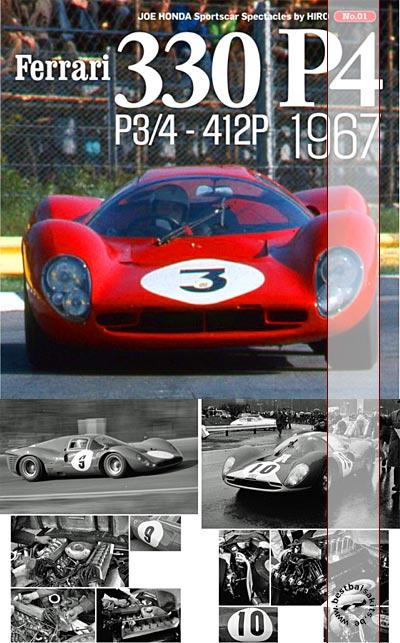 JOE HONDA NA REF PICTURE BOOK FERARRI 330P4 P3/4 412P '67