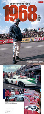 JOE HONDA NA 1968 SPORTS PROTOTYPE PART2 REF PICTURE BOOK