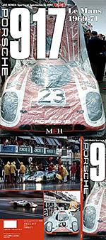 JOE HONDA NA PORSCHE 917 LE MANS '69-'71 REF PICTURE BOOK