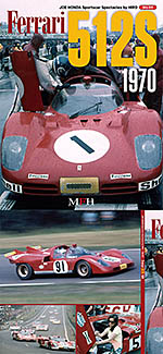 JOE HONDA NA FERRARI 512S 1970 REF PICTURE BOOK