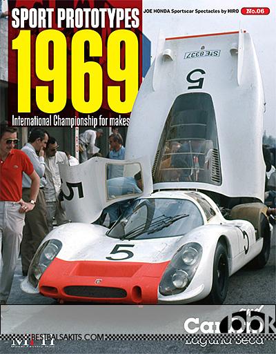 JOE HONDA NA 1969 SPORTS PROTOTYPES PORSCHE917 GT40 TIPO33/2