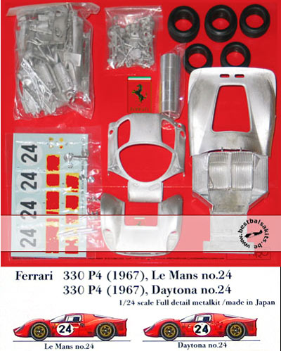 HIRO 1/24 Ferrari 330P4 '67 #24 LM DAYTONA MAIRESSE BLATON