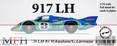 HIRO 1/24 PORSCHE 917 LH KAUHSEN LARROUSSE LM '70 #3