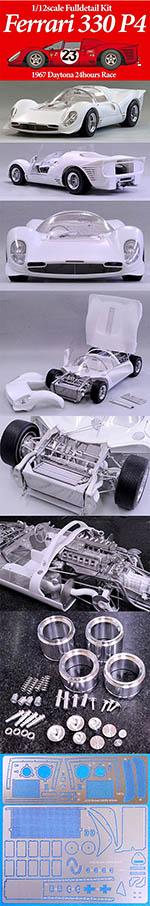 HIRO 1/12 FERRARI 330P4 1967 DAYTONA #23 L. BANDINI C. AMON