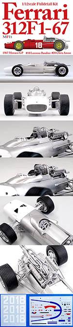HIRO 1/12 FERRARI 312F1 1967 MONACO GP BANDINI AMON