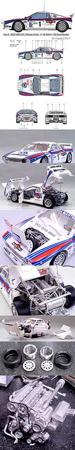 HIRO 1/12 LANCIA 037 #1 MONTE CARLO 1983 RÖHRL GEISDORFER