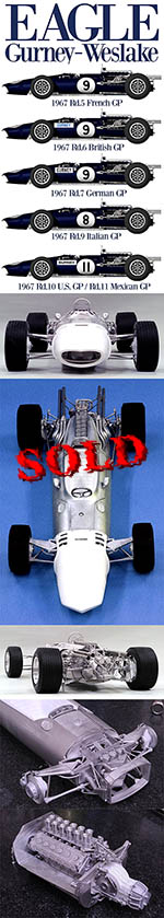 HIRO 1/12 EAGLE GURNEY-WESLAKE '67 FRANCE GERMANY ITALY UK