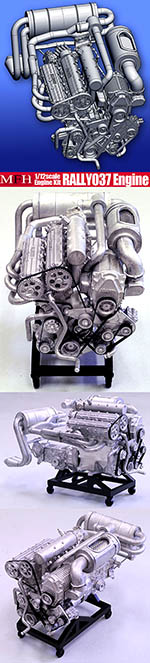 HIRO 1/12 LANCIA 037 ENGINE MODEL STAND ALONE
