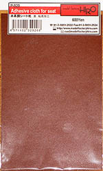 HIRO 1/12 1/12 LEATHER LIKE ADHESIVE CLOTH BROWN