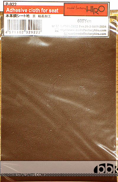 HIRO 1/12 1/12 LEATHER LIKE ADHESIVE CLOTH DARK BROWN