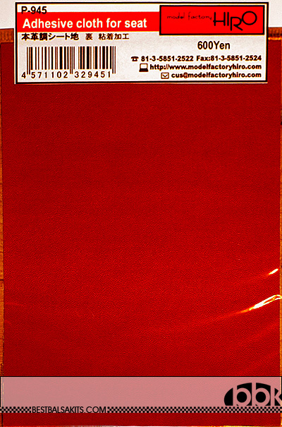 HIRO 1/12 1/12 LEATHER LIKE ADHESIVE CLOTH RED