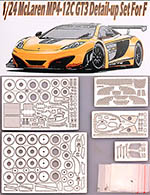 HOBBY-D 1/24 1/24 McLAREN MP4-12C GT3 FULL DETAIL UP PHOTO ETCH
