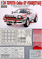 HOBBY-D 1/24 TOYOTA CELICA ST165 GT-FOUR PHOTO ETCH DETAIL UP